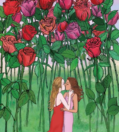 lgbtq valentines day card gay love